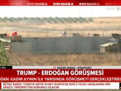 Trump Erdogan Meeting in NYC